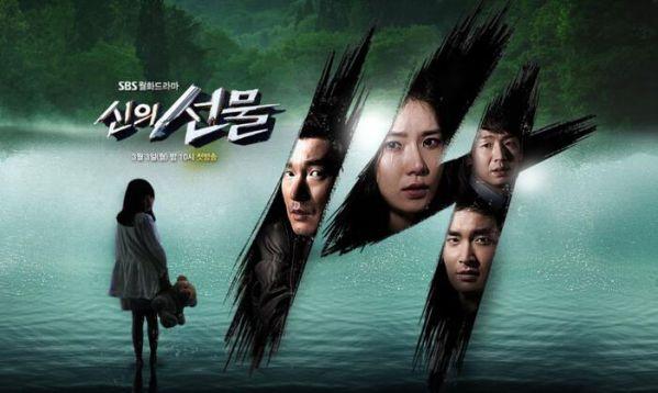 Top 10 bộ phim Hàn gay cấn, bí ẩn cho bạn giải trí vào cuối tuần 6