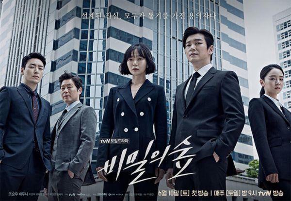 Top 10 bộ phim Hàn gay cấn, bí ẩn cho bạn giải trí vào cuối tuần 9