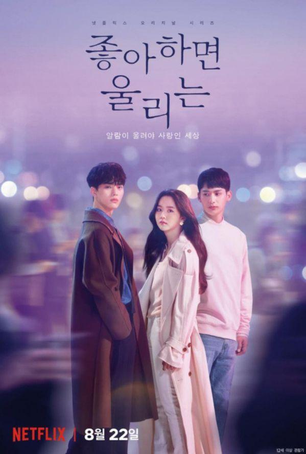 5 phim Hàn Quốc sắp ra mắt trên Netflix được mong đợi nhất 2021 3