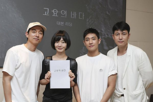 5 phim Hàn Quốc sắp ra mắt trên Netflix được mong đợi nhất 2021 9