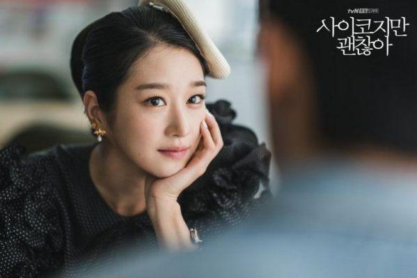 """Kim Nam Gil và Seo Ye Ji sẽ đóng chính trong phim kinh dị """"Island""""?5"""