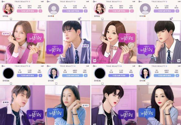 Phim Hàn mới sẽ lên sóng tháng 12: Đại tiệc trai xinh gái đẹp cuối năm 4