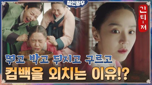 Phim Hàn mới sẽ lên sóng tháng 12: Đại tiệc trai xinh gái đẹp cuối năm 8