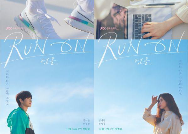 Phim Hàn mới sẽ lên sóng tháng 12: Đại tiệc trai xinh gái đẹp cuối năm 9