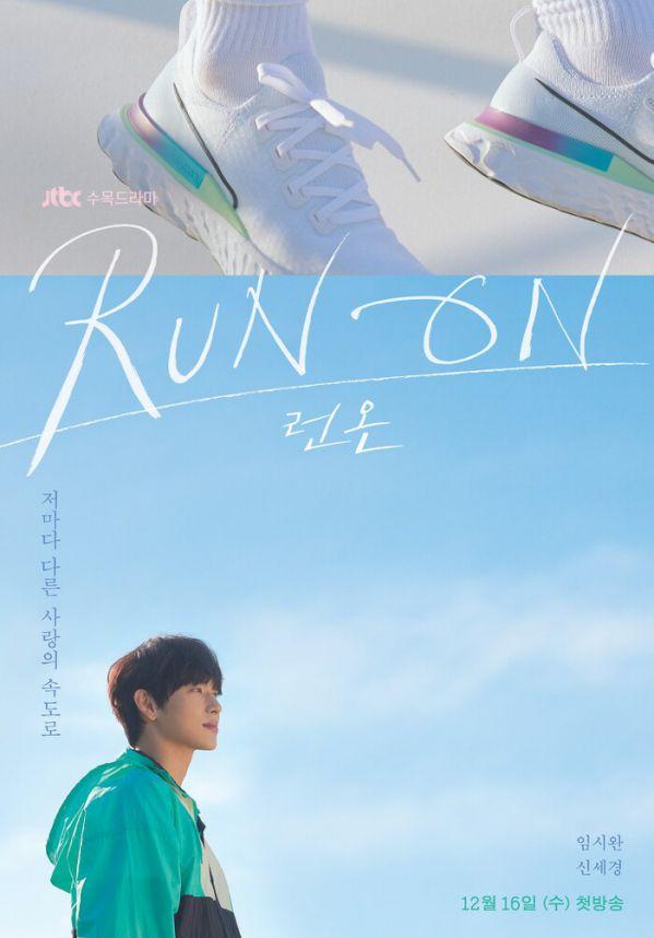"""""""Run On"""" của Shin Se Kyung và Im Si Wan tung Poster, Teaser đầu tiên 1"""