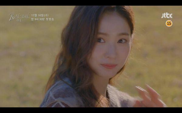 """""""Run On"""" của Shin Se Kyung và Im Si Wan tung Poster, Teaser đầu tiên 10"""