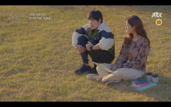 """""""Run On"""" của Shin Se Kyung và Im Si Wan tung Poster, Teaser đầu tiên 12"""