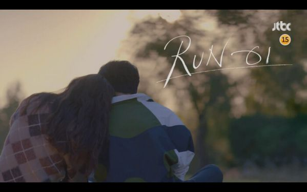 """""""Run On"""" của Shin Se Kyung và Im Si Wan tung Poster, Teaser đầu tiên 14"""