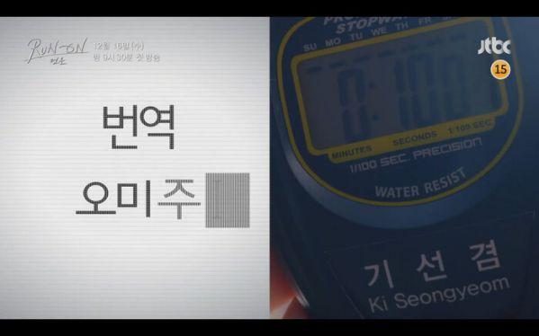 """""""Run On"""" của Shin Se Kyung và Im Si Wan tung Poster, Teaser đầu tiên 5"""