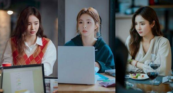 """""""Run On"""" của Shin Se Kyung và Im Si Wan tung Poster, Teaser đầu tiên 7"""