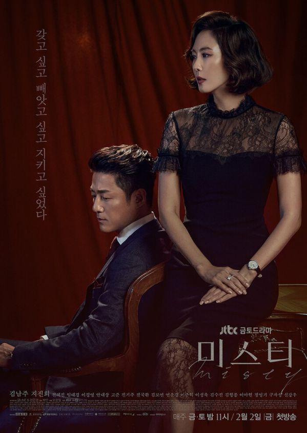 """Song Hye Kyo trở lại với bộ phim """"Bây Giờ Chúng Ta Đã Chia Tay""""7"""
