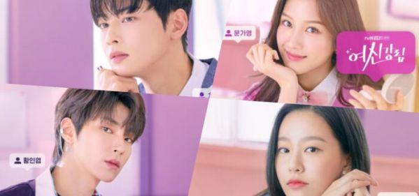 """True Beauty"" của Cha Eun Woo Moon, Ga Young dừng quay vì COVID-19 1"