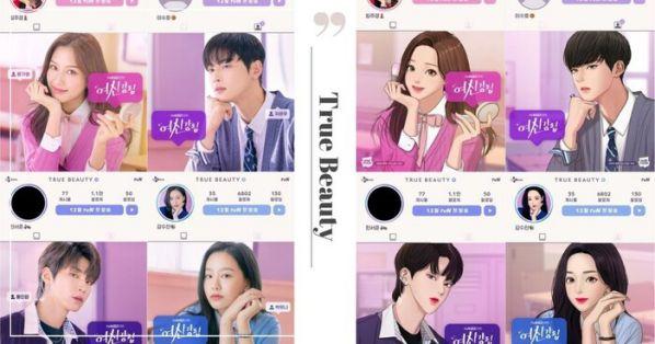 """True Beauty"" của Cha Eun Woo Moon, Ga Young dừng quay vì COVID-19 2"