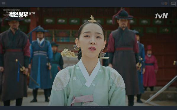 """Rating """"Mr. Queen"""" tập 6 tăng mạnh, tính mạng của Shin Hye Sun bị đe dọa 1"""