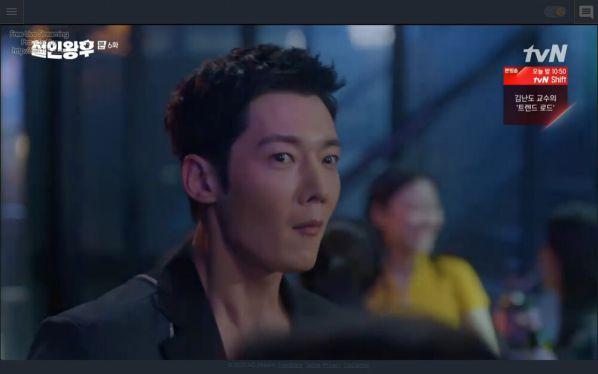 """Rating """"Mr. Queen"""" tập 6 tăng mạnh, tính mạng của Shin Hye Sun bị đe dọa 12"""