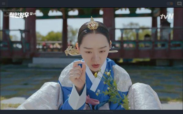 """Rating """"Mr. Queen"""" tập 6 tăng mạnh, tính mạng của Shin Hye Sun bị đe dọa 15"""
