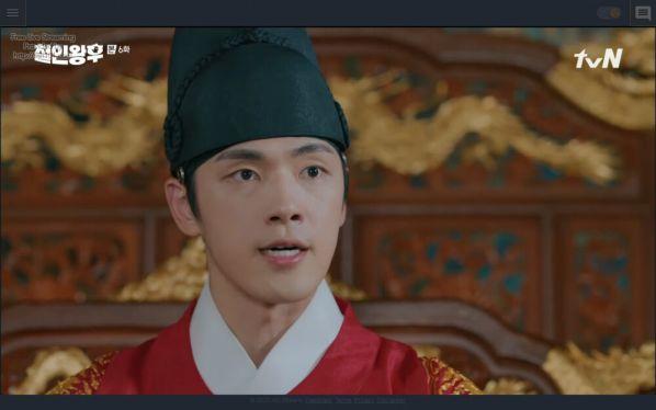 """Rating """"Mr. Queen"""" tập 6 tăng mạnh, tính mạng của Shin Hye Sun bị đe dọa 17"""