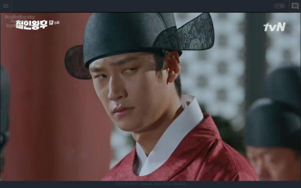 """Rating """"Mr. Queen"""" tập 6 tăng mạnh, tính mạng của Shin Hye Sun bị đe dọa 18"""