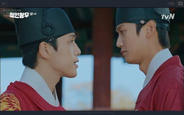 """Rating """"Mr. Queen"""" tập 6 tăng mạnh, tính mạng của Shin Hye Sun bị đe dọa 21"""