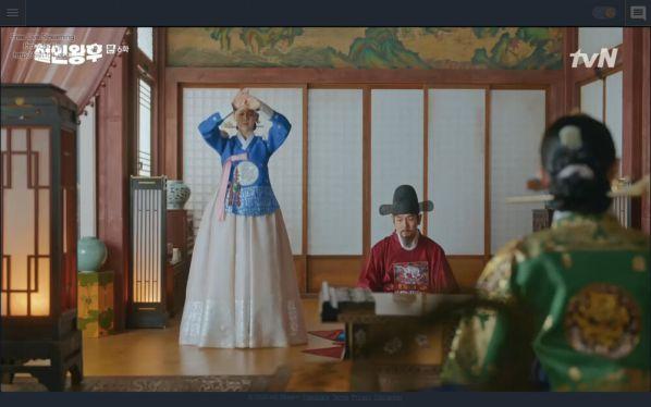 """Rating """"Mr. Queen"""" tập 6 tăng mạnh, tính mạng của Shin Hye Sun bị đe dọa 22"""