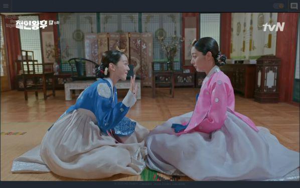 """Rating """"Mr. Queen"""" tập 6 tăng mạnh, tính mạng của Shin Hye Sun bị đe dọa 24"""