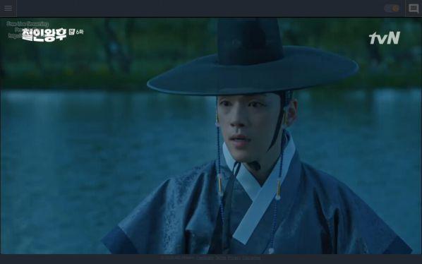 """Rating """"Mr. Queen"""" tập 6 tăng mạnh, tính mạng của Shin Hye Sun bị đe dọa 3"""