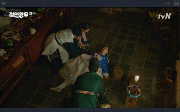 """Rating """"Mr. Queen"""" tập 6 tăng mạnh, tính mạng của Shin Hye Sun bị đe dọa 30"""