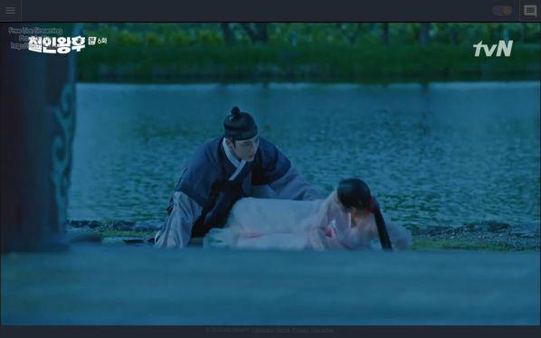 """Rating """"Mr. Queen"""" tập 6 tăng mạnh, tính mạng của Shin Hye Sun bị đe dọa 5"""