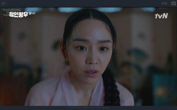 """Rating """"Mr. Queen"""" tập 6 tăng mạnh, tính mạng của Shin Hye Sun bị đe dọa 6"""