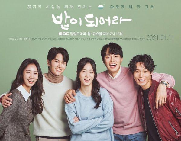 Phim Hàn lên sóng tháng 1/2021: Đầy ắp tiếng cười và sự ngọt ngào 1