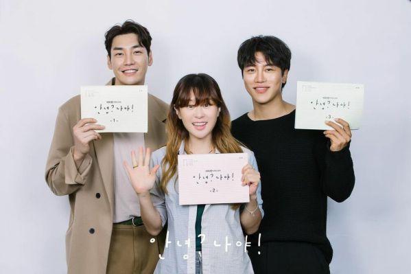 Phim Hàn lên sóng tháng 1/2021: Đầy ắp tiếng cười và sự ngọt ngào 10