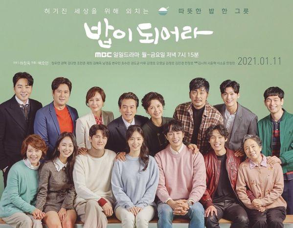 Phim Hàn lên sóng tháng 1/2021: Đầy ắp tiếng cười và sự ngọt ngào 2