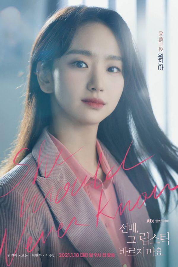 Phim Hàn lên sóng tháng 1/2021: Đầy ắp tiếng cười và sự ngọt ngào 4