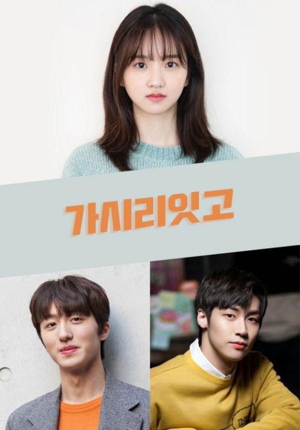 Phim Hàn lên sóng tháng 1/2021: Đầy ắp tiếng cười và sự ngọt ngào 8