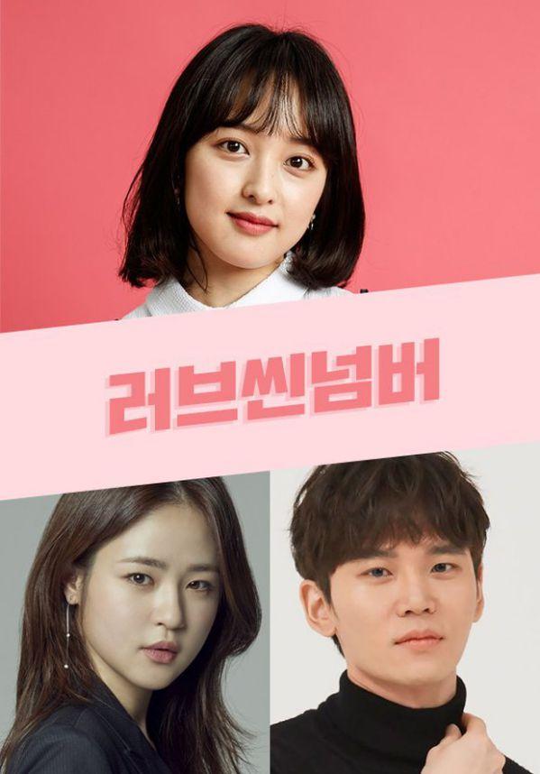 Phim Hàn lên sóng tháng 1/2021: Đầy ắp tiếng cười và sự ngọt ngào 9