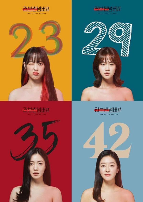 """Phim Hàn mới lên sóng tháng 2/2021: """"Penthouse 2"""" đấu với """"Vincenzo""""1"""