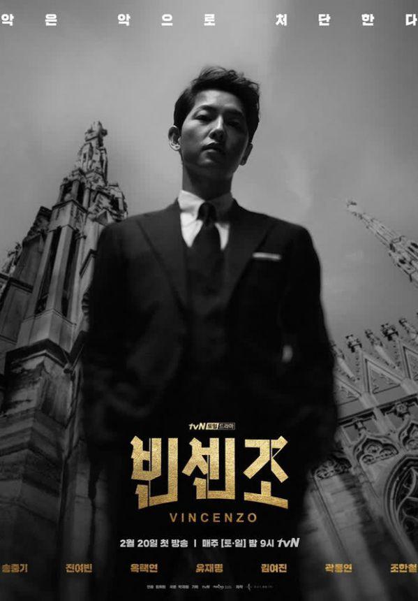 """Phim Hàn mới lên sóng tháng 2/2021: """"Penthouse 2"""" đấu với """"Vincenzo""""10"""