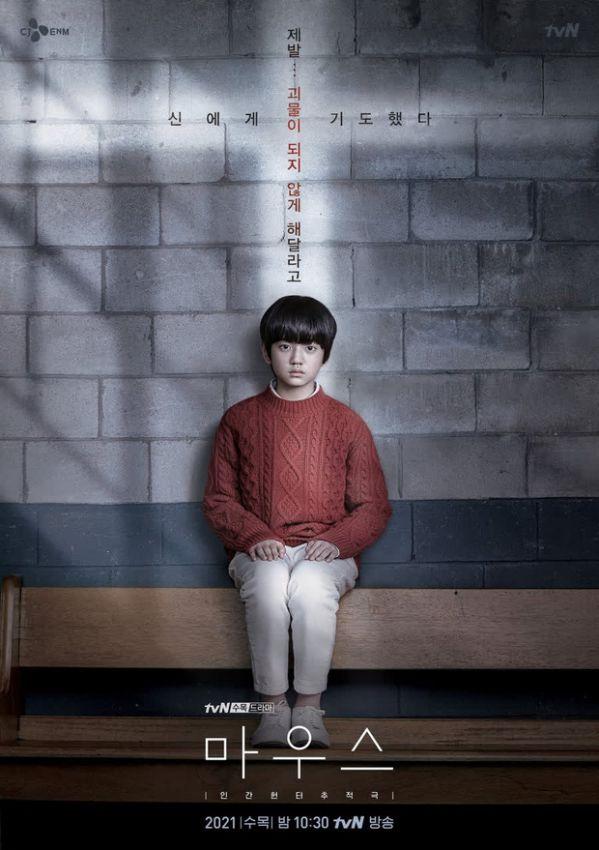 """Phim Hàn mới lên sóng tháng 2/2021: """"Penthouse 2"""" đấu với """"Vincenzo""""11"""