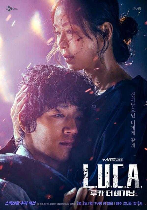 """Phim Hàn mới lên sóng tháng 2/2021: """"Penthouse 2"""" đấu với """"Vincenzo""""2"""