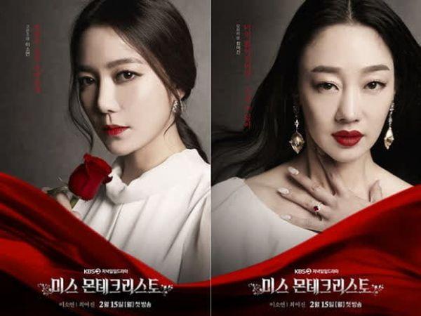 """Phim Hàn mới lên sóng tháng 2/2021: """"Penthouse 2"""" đấu với """"Vincenzo""""3"""