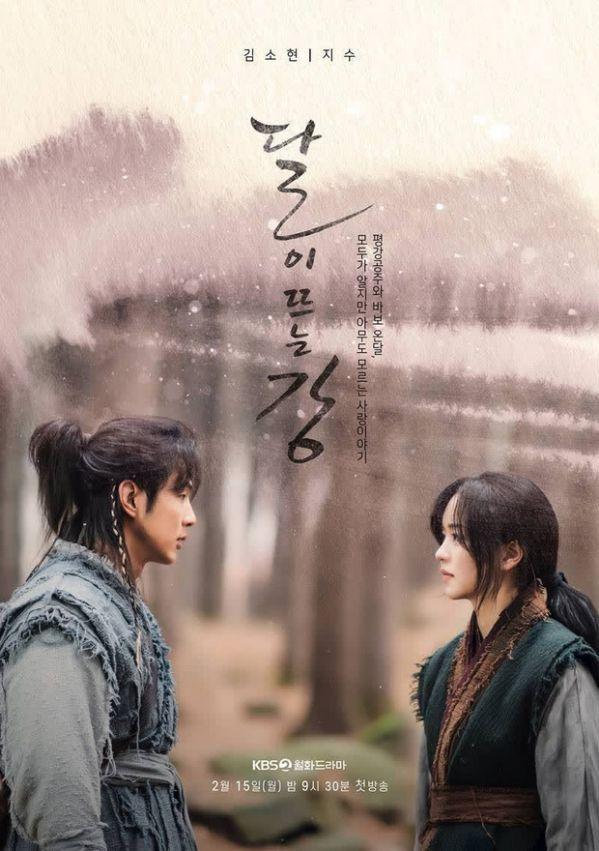 """Phim Hàn mới lên sóng tháng 2/2021: """"Penthouse 2"""" đấu với """"Vincenzo""""4"""