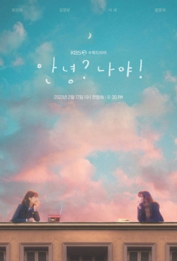 """Phim Hàn mới lên sóng tháng 2/2021: """"Penthouse 2"""" đấu với """"Vincenzo""""5"""