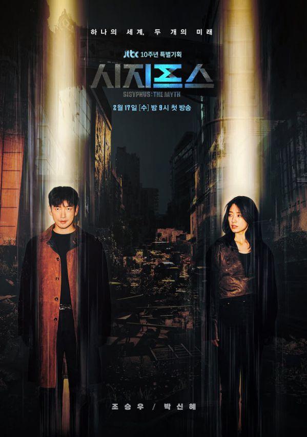"""Phim Hàn mới lên sóng tháng 2/2021: """"Penthouse 2"""" đấu với """"Vincenzo""""6"""