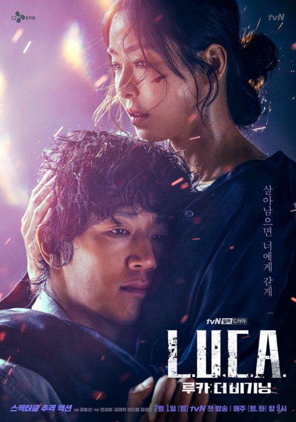 Tổng hợp loạt phim bom tấn lên sóng năm 2021 của đài tvN Hàn Quốc 1