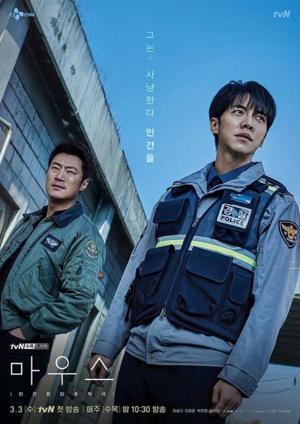 Tổng hợp loạt phim bom tấn lên sóng năm 2021 của đài tvN Hàn Quốc 3