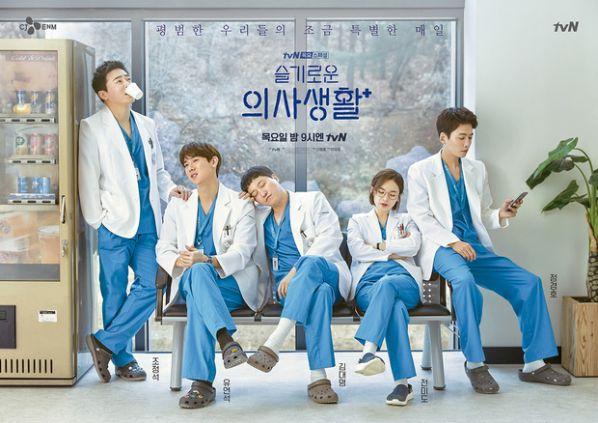 Tổng hợp loạt phim bom tấn lên sóng năm 2021 của đài tvN Hàn Quốc 4
