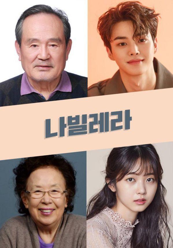 Tổng hợp loạt phim bom tấn lên sóng năm 2021 của đài tvN Hàn Quốc 5