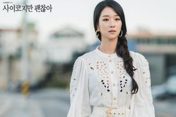 """Seo Ye Ji rút khỏi phim """"Island"""" đóng cùng Kim Nam Gil, Cha Eun Woo 2"""