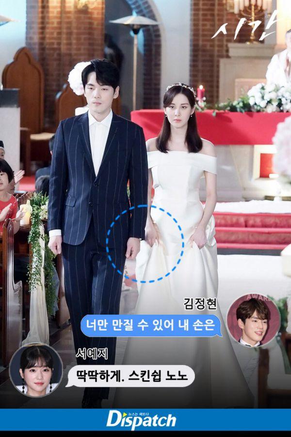 """Seo Ye Ji rút khỏi phim """"Island"""" đóng cùng Kim Nam Gil, Cha Eun Woo 6"""
