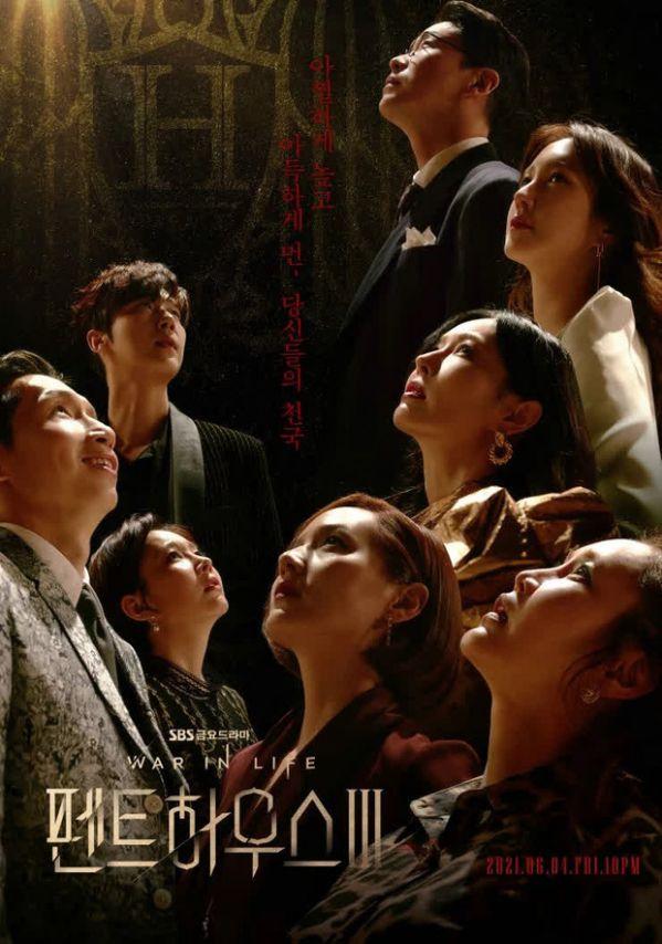 Phim Hàn mới sẽ lên sóng tháng 6: Đại chiến màn ảnh siêu hot 1